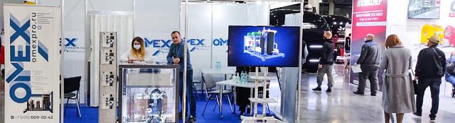 Подводим итоги PIR EXPO-2020