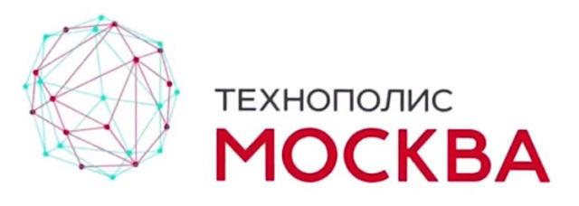 Технополис-Москва
