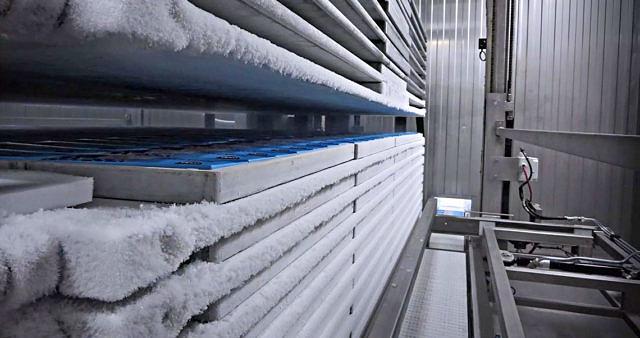 Система холодоснабжения